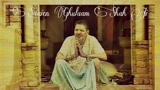 Menu Apne Aap to Dhola Pende Tere Bhulekhe Ve || Baba Murad Shah Ji || Sai Ladi Shah Ji Nakodar