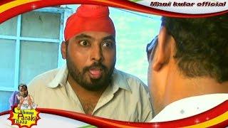 Punjabi Funny Video    Khoji Dukan Te by Mani Kular    Chuu Pataka Thaa