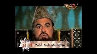 ISLAM/MUSLIM Dharm - Eid Ae Milad Un Nabi Festival - Prophet Muhammad's Birthday - Dharm Science