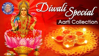 Diwali Special Songs - Lakshmi Mata Aarti | Best Diwali Aarti Collections