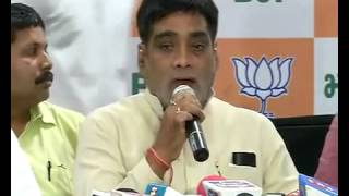 BJP Leader Press Conference by CP Thakur in Bihar     Bihar Election 2015