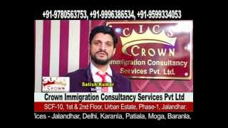 Crown Immigration Investment in Foreign countries