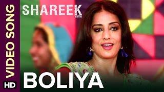 Boliya (Punjabi Movie Song) - Shareek | Mahie Gill, Kuljinder Sidhu