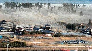 Japan earthquake : Tsunami alert after magnitude 7.0 earthquake strikes off coast