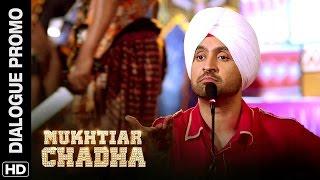 Mukthtiar Chaddha Changes The Story Of Ramayana | Mukhtiar Chadha | Dialogue Promo