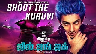 Shoot The Kuruvi || Official Song Video || Jil Jung Juk || Anirudh & Vishal Chandrashekhar