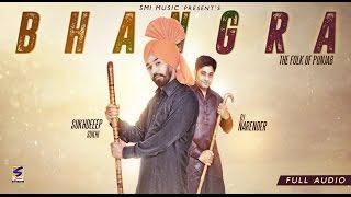 New Punjabi Song || Bhangra || Sukhdeep Sukhi ft DJ Narender
