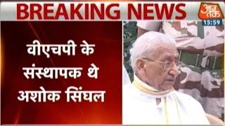 VHP Leader Ashok Singhal Passes Away At 89