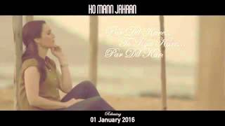 Atif Aslam New Songs 2015 Dil Kare