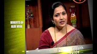 Wonderful Benefits and Uses Of Aloe Vera Juice - Dr. Vibha Sharma (Ayurveda Expert)