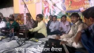 Raja Bali Ro Dham | Rajasthani Suppar Hit Bhajan | Bheraram sencha & parti