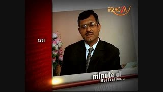 Avoid Laziness - Amba Dutt Bhatt (Motivational Speaker) - Minute Of Motivation