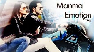 Dilwale Manma Emotion Jaage NEW SONG Coming Soon | Varun Dhawan & Kriti Sanon