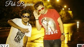 Poh Bajava Official Video Teaser | Sonu Makan ft. Rapsta Nawab New Punjabi Song 2015