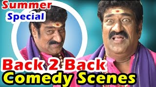 Raghu Babu Back 2 Back Latest Comedy Scenes..