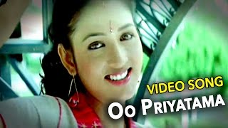 Oo Priyatama Telugu Video Song || Maa iddari Madhya Movie || Bharat, Vidisha