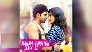 Manma Emotion Jaage Re Song | Varun Dhawan & Kriti Sanon | Dilwale New Song
