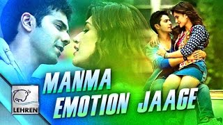 'Manma Emotion Jaage' Official Song | Dilwale | Shahrukh Khan |Review