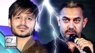 Vivek Oberoi TAUNTS Aamir Khan For Intolerance