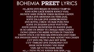 BOHEMIA - PREET LYRICS (RAPPER KSD)
