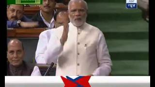 Idea of india PM Narendra Modi's latest must watch speech in loksabha