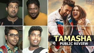 Tamasha Public Review