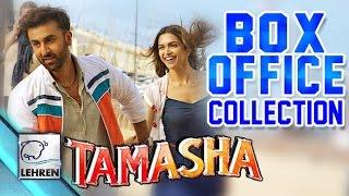 'Tamasha' FIRST Day Box Office Collection | Ranbir Kapoor | Deepika Padukone