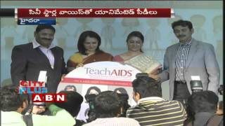 World Aids Day | Akkineni Amala releases Teach Aid organizations Awareness CD on Aids