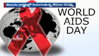World AIDS Day | Facts about HIV/AIDS | HMTV Specia Story