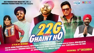 Trailer || 22G Tussi Ghaint Ho || Latest Punjabi Film 2015