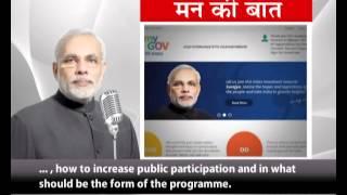 I want to convert 'Ek Bharat, Shreshtha Bharat' into a mass movement: PM