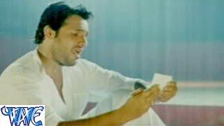 Lagela Hamra Nasiba Me Naikhu   Sawariya I Love You   Bhojpuri Hot Song