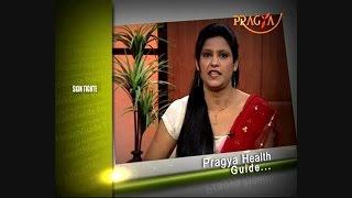 Homemade Skin Tightening Herbal Face Pack Recipe - Payal Sinha (Naturopath Expert)