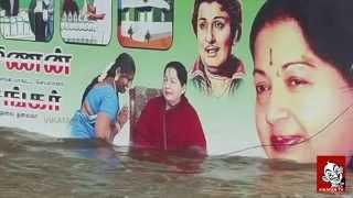 Chennai Sinks in Flood | Chennai rain