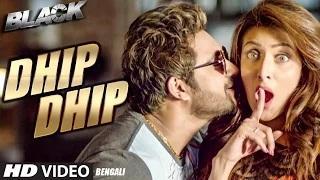 Dhip Dhip Buker Majhe - Black | Bengali Movie 2015 | Soham | Mim | Raja Chanda