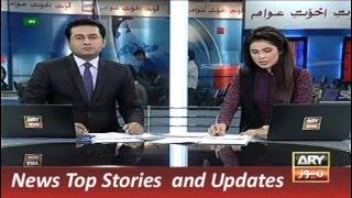 ARY News Headlines 5 December 2015, corruption Cases of Sindh Govt Updates
