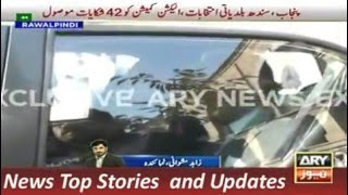 ARY News Headlines 5 December 2015, Chief Election Commission Visit Polling Stations
