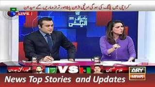ARY News Headlines 5 December 2015, Special Transmission on Local Body Election