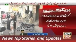 ARY News Headlines 5 December 2015, Election postpone in Two UC area of Karachi