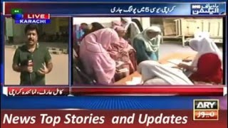 ARY News Headlines 5 December 2015, Latest Updates Political workers Clashes in Karachi LB Election