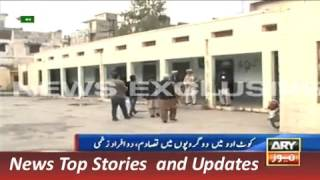ARY News Headlines 6 December 2015, workers Clash in Punjab Cities during Polling