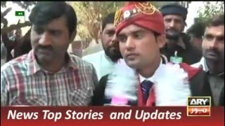 ARY News Headlines 6 December 2015, Groom and Bridal Cast Vote in LB Election