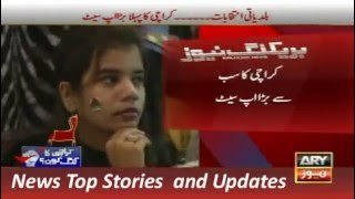 ARY News Headlines 6 December 2015, JI Ameer Hafiz Naeem ur Rehman Lose Seat in Karachi