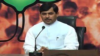 Tarun Gogoi Govt. acting vindictive against BJP: Shahnawaz Hussain