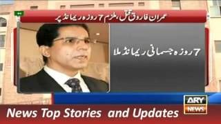 ARY News Headlines 8 December 2015,  Updates of JIT for Dr Imran Farooq Case