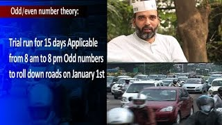 Delhi Govt's 'odd/even' number theory on trial-run for 15-days from Jan 1