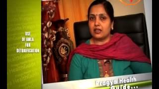 Ayurvedic Medicinal Properties Of Amla Or Indian Gooseberry