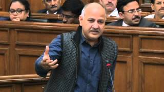 Dy CM Manish Sisodia Discusses on Benifits of Traders