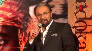 Anil Kapoor and Kabir Bedi Launches the DVD of Kabir Bedi's show
