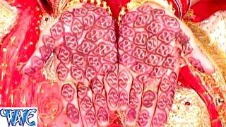 Bhojpuri Sad Songs || Gori Hanth Me Mehandi Rachake || Laga Gail Number